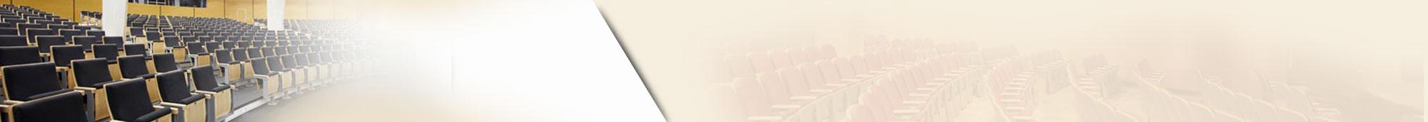 Auditorium-Banner