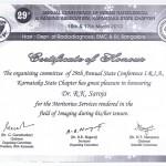 certificate of R K  Saroja