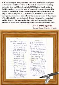 Testimonial-HD-Devegowda