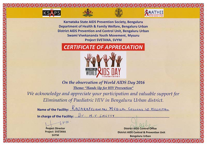 World Aids Day Rrmch College