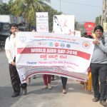 rrmch-world-aids-day2