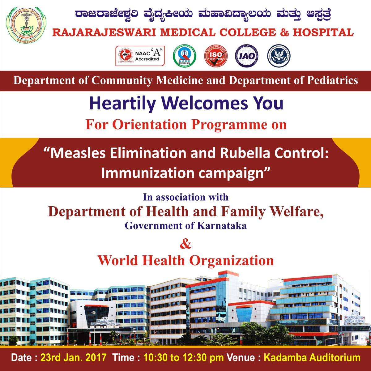 Cme On Immunization Campaign Rrmch College