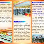 ias brochure 2