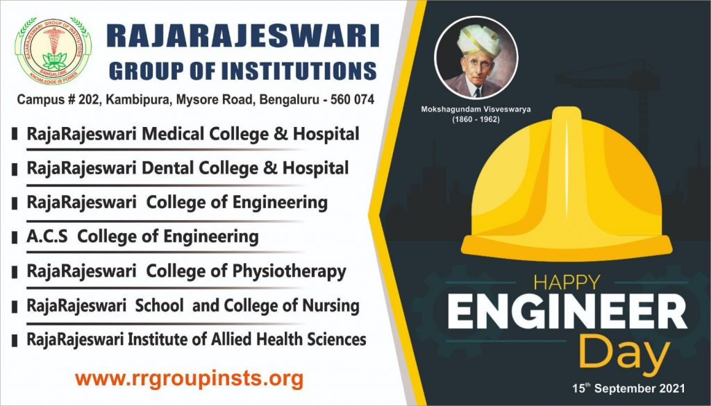 National Engineers Day