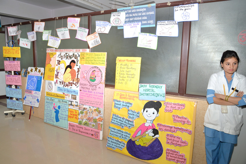 Breast Feeding Week Rrmch College